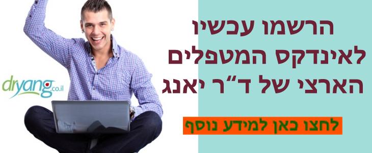 דרושים מטפלות/ים לספא דואו בתל אביב